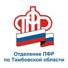 Логотип «Новости ПФР»