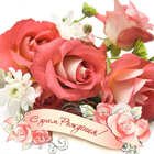 Логотип «Поздравления»