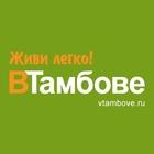 Логотип «ВТамбове, вопросы по порталу.»