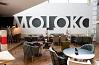 City-cafe «MOLOKO», Тамбов