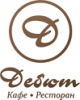 Дебют, кафе-ресторан, Тамбов