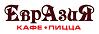 Евразия, Тамбов