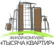 ЖК «Тысяча квартир»