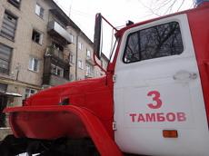 На улице имени Сергея Лазо загорелась пятиэтажка