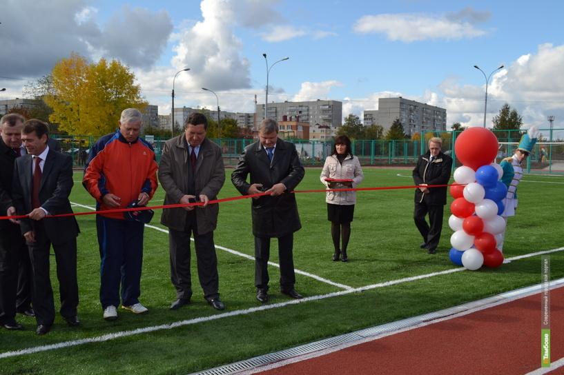 В Тамбове открыли новый стадион для студентов