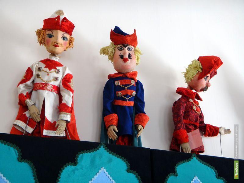 Тамбовчане могут поближе познакомиться с обитателями «куколки»