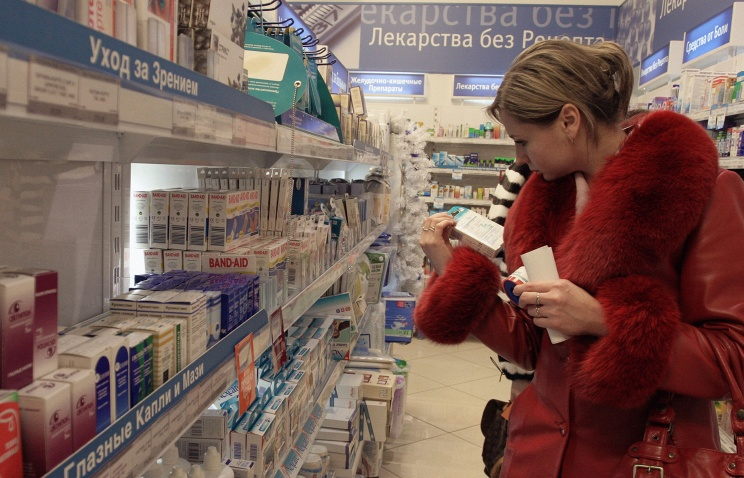 Дефицита не будет: Медведев поручил Минздраву запасать лекарства