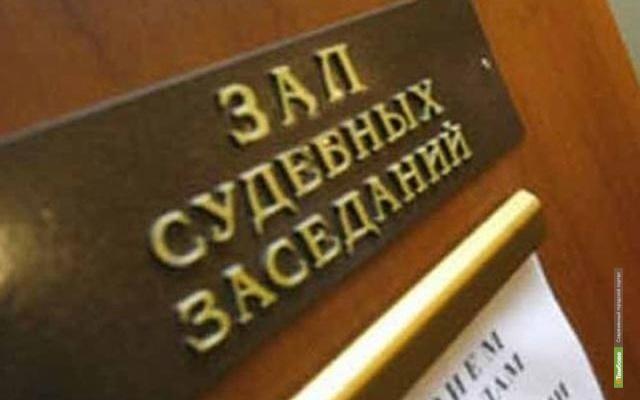 Свидетели со стороны Дмитрия Горденкова неохотно приходят в суд