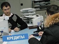 Тамбовский банк выдал кредит больному шизофренией