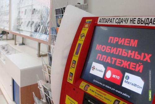 На Тамбовщине на удочку мошенников попались таксист и официант