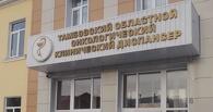 В Тамбов снова приехали онкологи из столицы