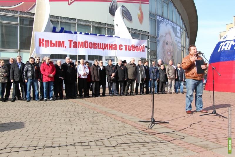 Митинг в защиту народа Украины прошёл в Тамбове без нарушений