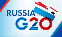 Путин изменит традиционные темы «Большой двадцатки»