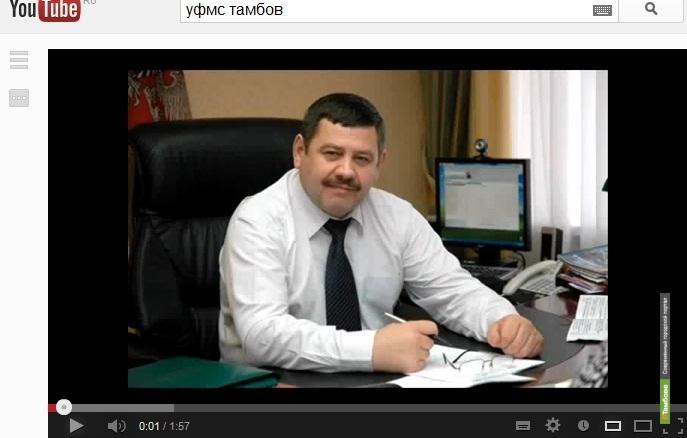 В СКР по Тамбовской области начали проверку скандальной аудиозаписи