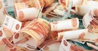 На госзакупках в области с начала года сэкономили более 100 миллионов рублей