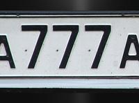 Правительство не поддержало идею продавать красивые номера