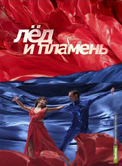 Илья Авербух проведет мастер-класс для тамбовских фигуристов