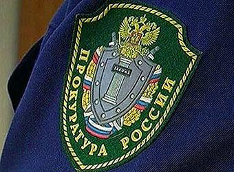 Тамбовские прокуроры «выбили» зарплату для двух пекарей