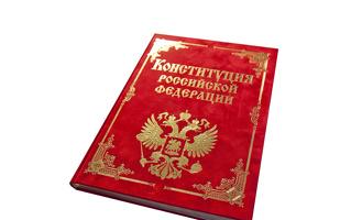 Право в России: итоги прошлой недели