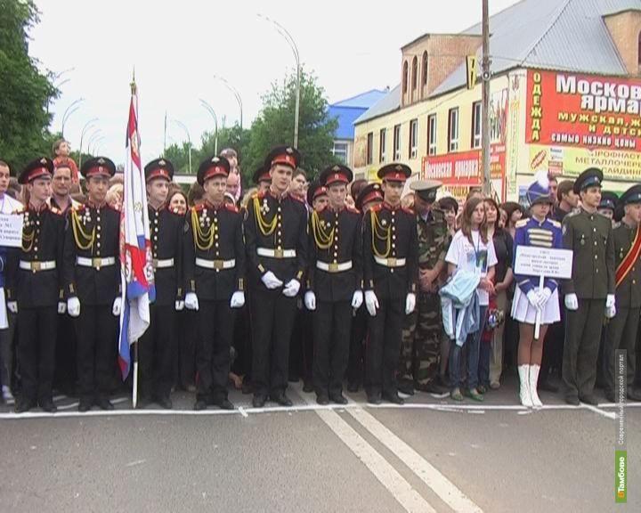 В Уварово пройдёт Всероссийский фестиваль кадетских корпусов