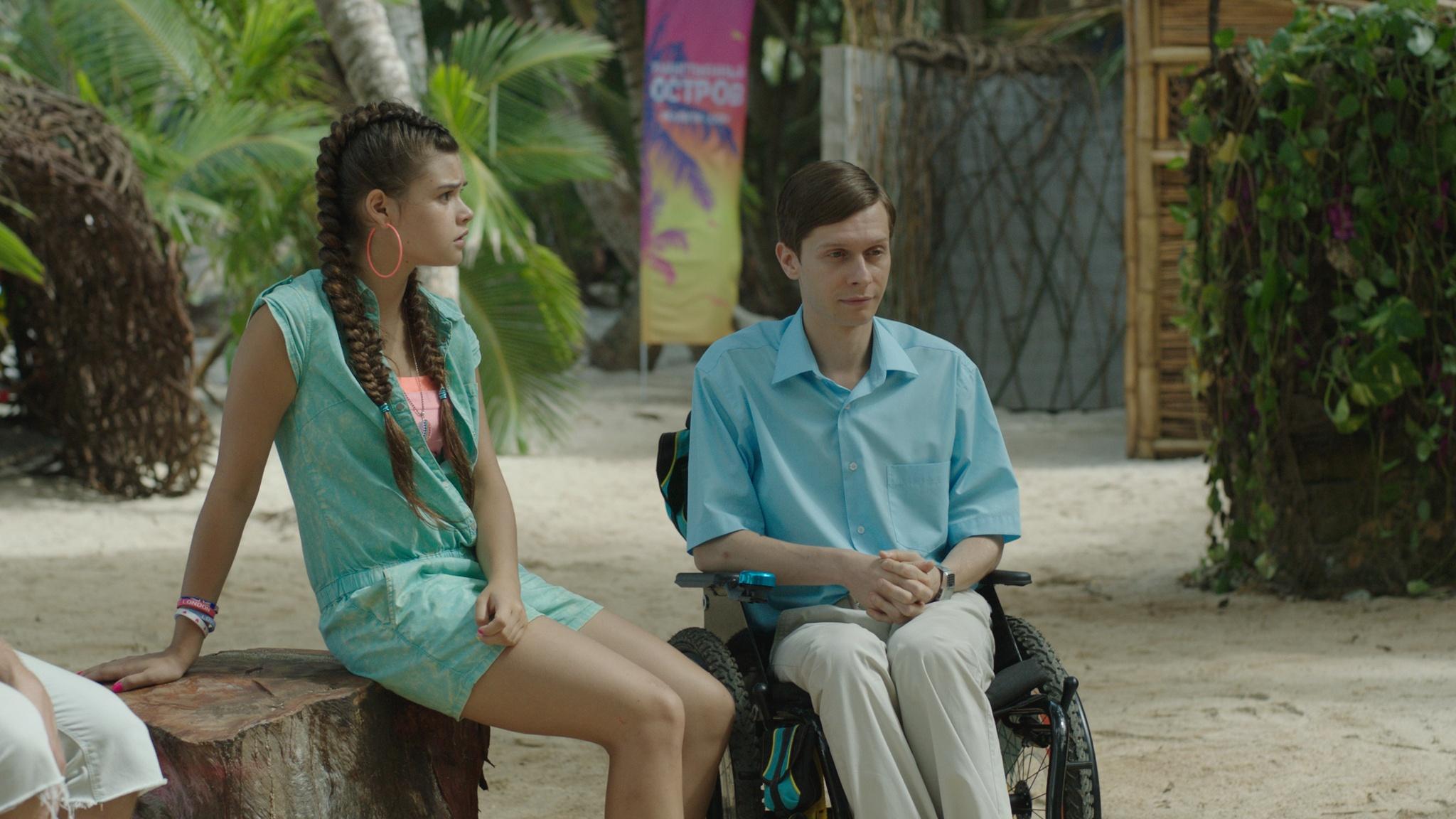 смотреть сериал остров ненужных людей все серии