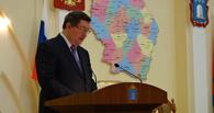 Олег Бетин пригрозил уволить руководителей детских садов и школ за поборы