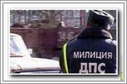 Тамбовский автобус потерял дверь в ДТП