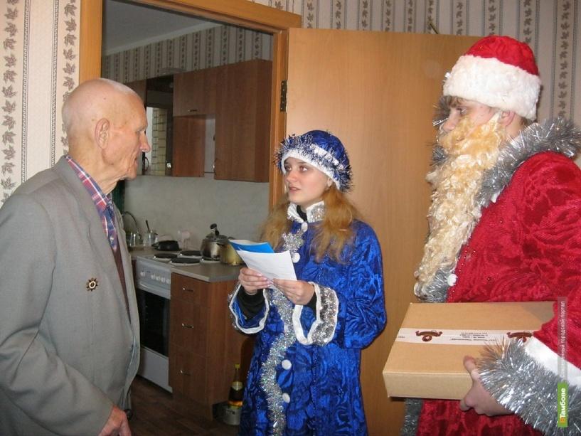 К одиноким тамбовчанам придет молодежный Дед Мороз
