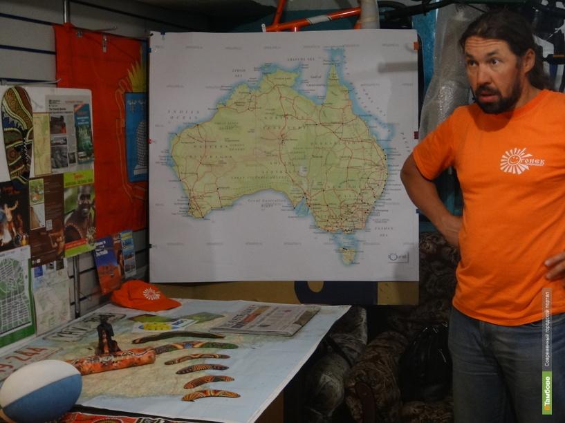 Тамбовский кругосветник отправится в велопутешествие по Европе