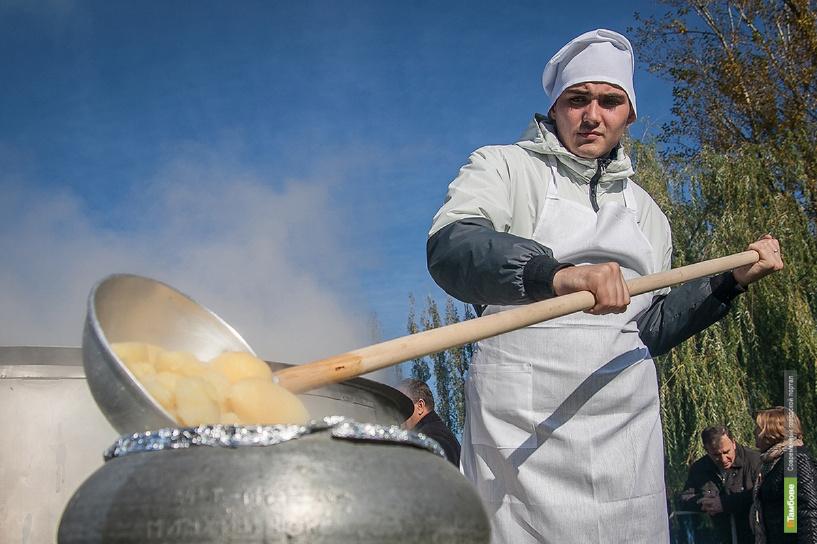 В центре Тамбова устроили картофельный пир