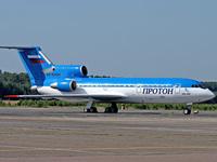Росавиация назвала причину крушения Як-42 в Ярославле