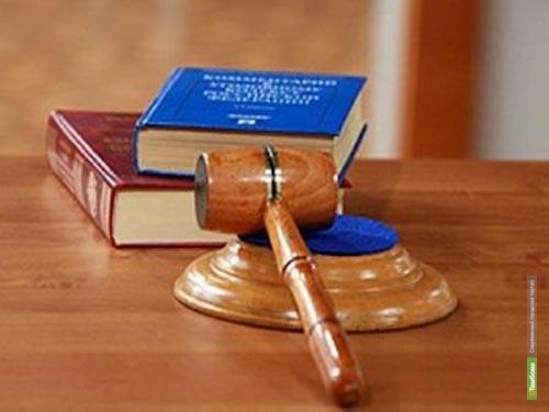 Тамбовчанин получил восемь лет тюрьмы за изнасилование 14-летней девочки