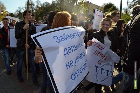 На Тамбовщине хотят создать единый студенческий орган