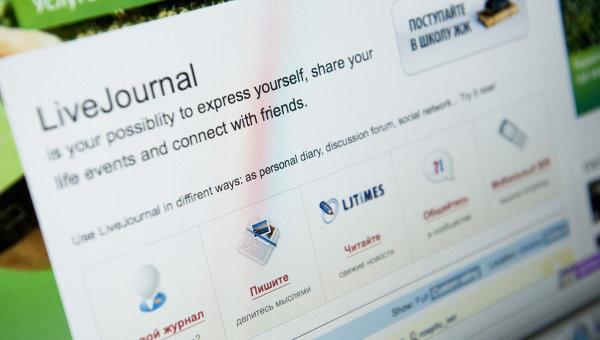 LiveJournal скрыл число подписчиков у популярных блогеров