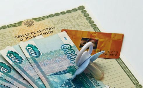 Тамбовщина получит 141,5 миллиона рублей на ежемесячные выплаты многодетным семьям