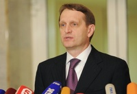 США помогут России искать зарубежную недвижимость чиновников