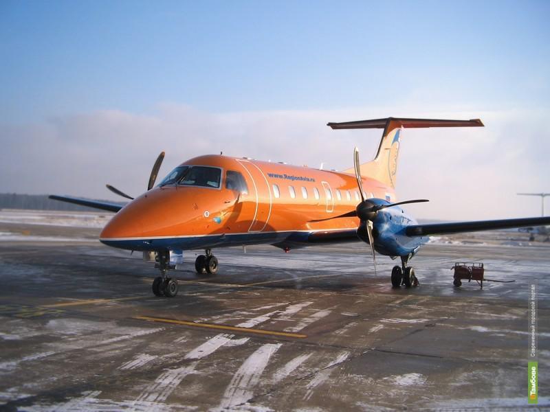 Региональные власти не могут найти авиакомпанию для тамбочан