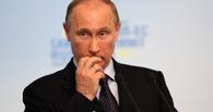 Заявление Путина об Украине уронило доллар ниже 35 рублей