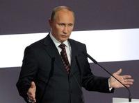 Путин подписал закон о бюджете на 2013 год