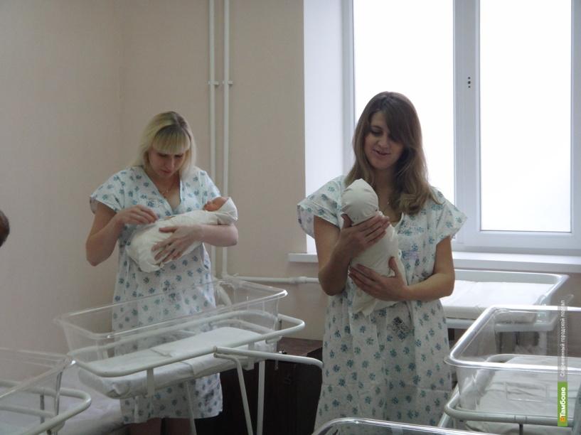 Тамбовчанки смогут рожать в присутствии родственников