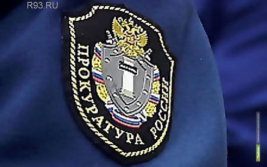 Прокуроры возобновили расследование дела о ДТП