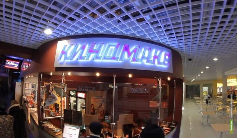 Портал ВТамбове расширил список кинотеатров