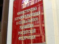 Минздрав предупреждает: продажа сигарет будет объявлена вне закона