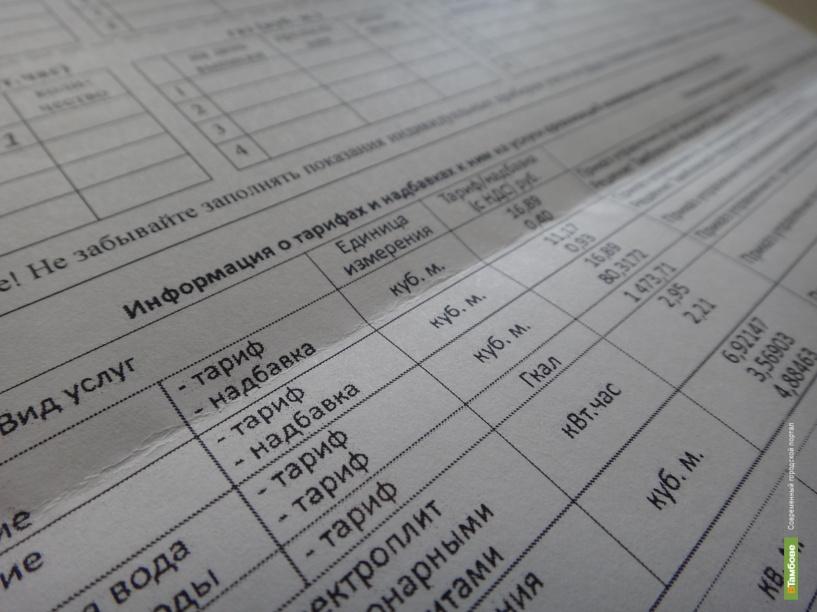 В июле стоимость коммунальных услуг в Тамбове вырастет