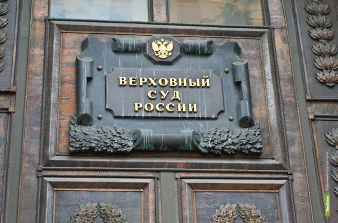 Россиянин через суд требует восстановить СССР