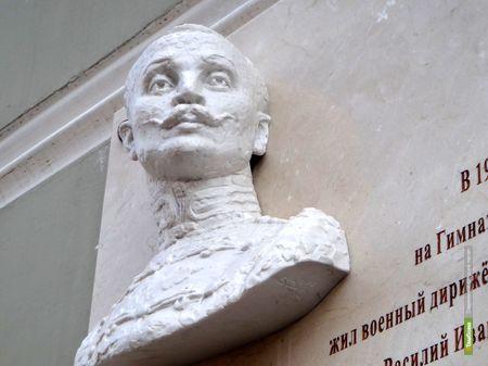 ВТамбове создателя марша «Прощание славянки» увековечили в барельефе