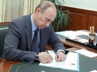 Гранты президента достанутся «Леваде-центру» и ФОМу