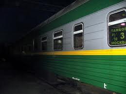 На 8 марта Тамбов с Москвой свяжут дополнительные поезда
