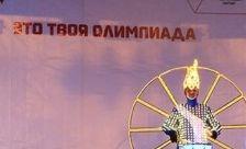 Тамбовский волк встретил гостей сочинской олимпиады