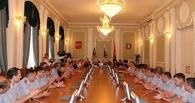 Областное УФСИН официально получило нового руководителя